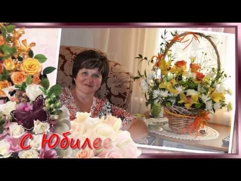 Поздравление с Юбилеем маме в стихах. Стихи любимой маме и бабушке на 55 лет. Слайд-шоу со стихами на Юбилей...