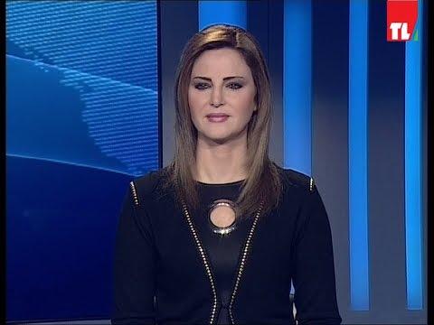 news 08-01-2017