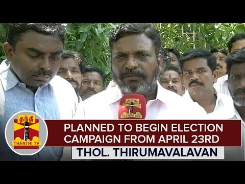 TN-Elections-2016--Planned-To-Begin-Election-Campaign-From-April-23rd--Thirumavalavan
