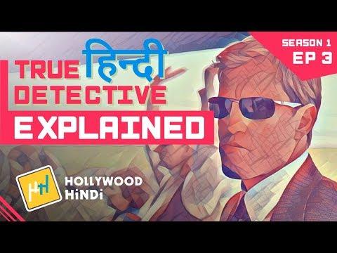 True Detective - Season 1 Episode 3 - Explained - Hindi