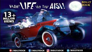 Vaah Life Ho Toh Aisi - Hindi Full Movie   Shahid Kapoor   Amrita Rao  
