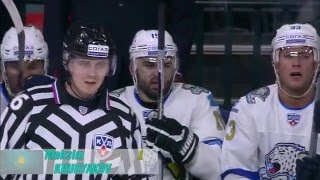 Top 10 KHL Goals for Kazakhstan