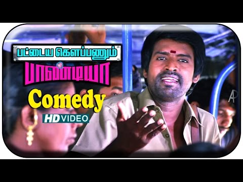 Pattayya Kelappannum PandiyaaTamil Movie | Comedy Scenes 1 | Vidharth | Soori | Kovai Sarala