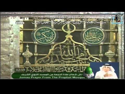 سيرة عثمان بن عفان رضي الله عنه خطبة للشيخ القاسم 22-3-1432هـ