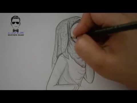 تعلم رسم بنت محجبة بالرصاص مع جسم كامل للمبتدئين