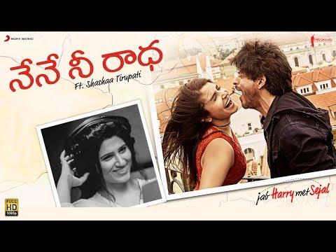 Nene Nee Radha (OST by Shashaa Tirupati, Shahid Mallya)