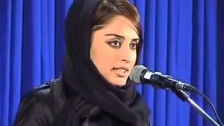 Iran.........Persian poem.