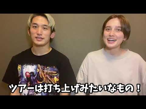 HONEBONE「リスタートツアー2021 FINAL」コメント動画到着!