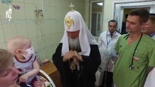 Визит Патриарха (видео)