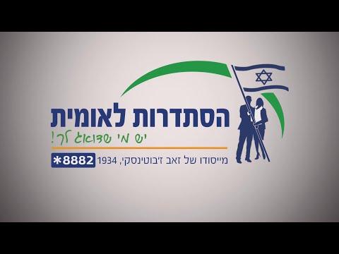 הצלחה לוועד שופטי הכדורגל בישראל: הסכם קיבוצי חסר תקדים ועוד