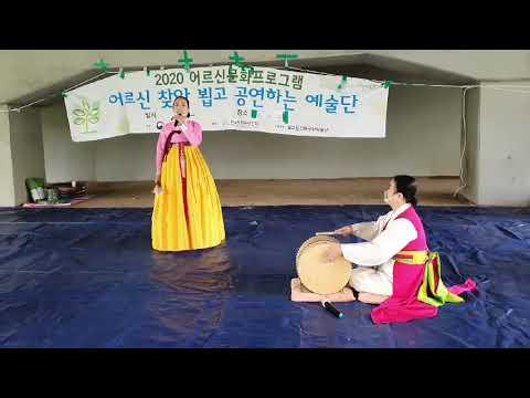 빛고을 전통문화예술단- 무관중 공연(대외활동 12차)