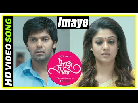 Video Raja Rani Tamil Movie | Climax Scene | Nayanthara and Arya unite | Atlee | End Credits download in MP3, 3GP, MP4, WEBM, AVI, FLV January 2017
