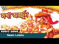 Sakha Arjun(Bipul Chetiya Phukan) Tokari Geet | Devotional | Latest Assamese