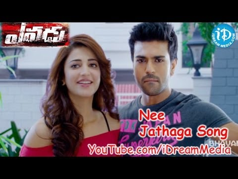 Yevadu Movie - Nee Jathaga Video Song || Ram Charan || Allu Arjun || Shruti Haasan || DSP