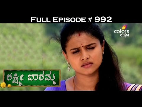 Lakshmi-Baramma--25th-April-2016--ಲಕ್ಷ್ಮೀ-ಬಾರಮ್ಮ--Full-Episode