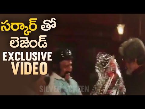 Nandamuri Balakrishna meets Amitabh Bachchan Exclusive Video