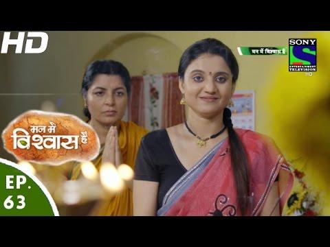 Mann-Mein-Vishwaas-Hai--मन-में-विश्वास-है--Episode-63--23rd-May-2016