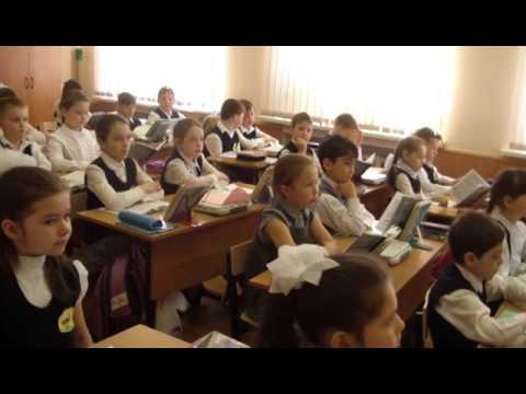 Урок по русскому языку во 2 классе (УМК ПНШ)
