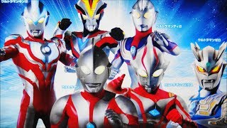 Ultra PADⅡ Ultraman Ginga Zero Orb Victroy Dyna  Ace Leo X Nice  BANDAI
