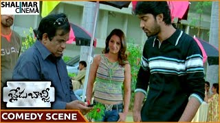 Watch Brahmanandam Superb Comedy With Allari Naresh From Blade Babji Movie. Features Allari Naresh, Sayali Bhagat, Venu Madhav, Harsha Vardhan, Srinivasa Reddy, Krishna Bhagavan, Dharmavarapu, Shankar Melkote, Kondavalasa, Jaya Prakash Reddy, Brahmanandam, Jeeva, Khayyum, Sriram L.B, Ruthika, Kausha, Hema, Apoorva, Rajitha, Directed by Devi Prasad, Produced by Muthyala Satya Kumar, Music by Koti.Subscribe For More Videos - https://www.youtube.com/shalimarcinemaLike Us on Facebook - https://www.facebook.com/shalimarcinemaFollow Us on Twitter - https://www.twitter.com/shalimarcinemaClick Here to Watch More Entertainment :► Full Movies                   : http://goo.gl/eNE2T6► HD Video Songs          : http://goo.gl/DUi9XI► Comedy Videos           : http://goo.gl/NvlqPh► Action Videos              : http://goo.gl/9KzExQ► Telugu Classical Movies : http://goo.gl/baIwmx► Old Video Songs         : http://goo.gl/pVXxPg► Hyderabadi Movies    : http://goo.gl/qGM2Uk► Devotional Movies      : http://goo.gl/RLnHx0