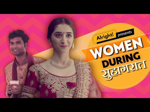 Alright! | Thoughts During Suhaag Raat ft. Kritika Avasthi & Nikhil Vijay | Part 1: Dulhan