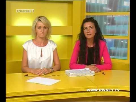 18. 08. Данильчук Оксана та Чуб Ганна - Новини