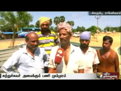 Special-report-When-will-the-construction-APJ-Abdul-Kalam-memorial-begin