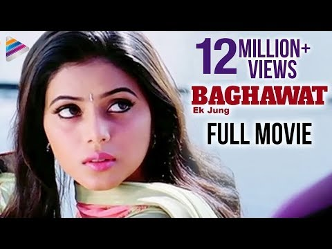Baghawat Ek Jung Full Dubbed Movie | Aadhi Pinisetty | Poorna | Telugu Filmnagar