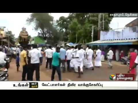 Candiates-Starts-Election-Campaign-in-Radhapuram