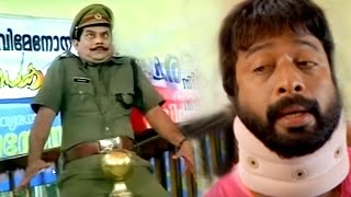Video Malayalam Funny Comedy | Harishree Asokan - Jagathy Best Comedy | Top Ever Comedies | Best  Comedy MP3, 3GP, MP4, WEBM, AVI, FLV Oktober 2018