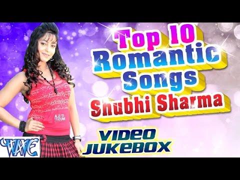 Top 10 Romantic Songs Shubhi Sharma JukeBOX Bhojpuri Songs 2016 New