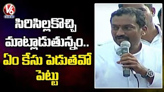 BJP MLA Raghunandan Rao Challenges Minister KTR Over Police Cases Against BJP Activists