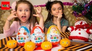"Распаковка киндер сюрпризов :) Maxi Unboxing Kinder surprises :) MaxiДевочки распаковывают новогодние Киндер Сюрпризы Макси яйца игрушки.Girls unpacked New Kinder Surprise Maxi egg toys.Спасибо, что смотрите наше видео! Thanks for watching our video!Please - Like, Comment...Subscribe to my channelСтавьте лайки! Подписывайтесь на наш канал !https://www.youtube.com/channel/UCoPupVdxblU90J8H_7OT8yA?sub_confirmation=1Партнерка как у меняhttp://join.air.io/SUEFAНаша страничка в Контактеhttps://vk.com/public100259176Композиция ""Canon and Variation"" принадлежит исполнителю Twin Musicom. Лицензия: Creative Commons Attribution (https://creativecommons.org/licenses/by/4.0/).Исполнитель: http://www.twinmusicom.org/"