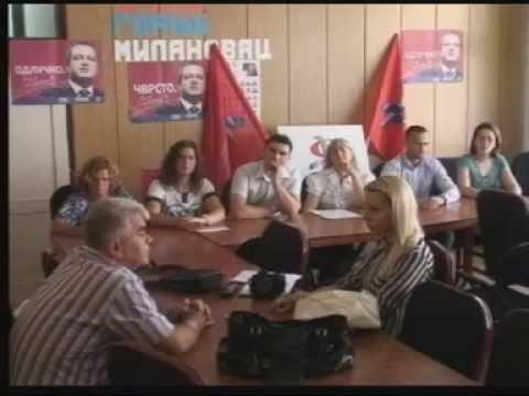 Конференција за новинаре ОО СПС Горњи Милановац