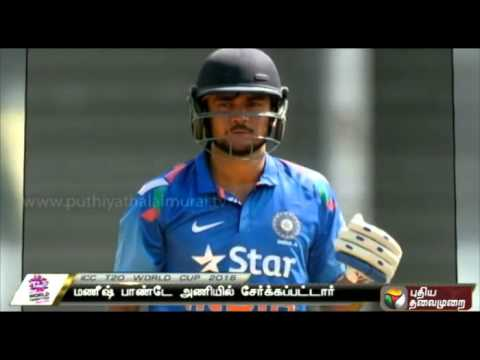 Manish-Pandey-to-replace-injured-Yuvraj-Singh-who-is-out-of-the-ICC-World-Twenty20