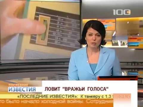 65 лет  вещания Голос Америки. видео на  www.100tv.ru (видео)