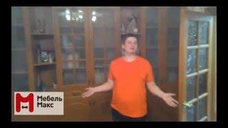 Ведерников Евгений рассказывает о новой мебели