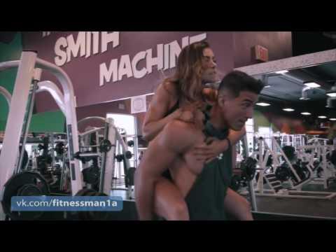 Фитнес для двоих - мотивация 2017 (видео)