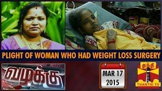 """Vazhakku(Crime Story) -  Pitiful Plight of Woman Who Had """"Weight Loss Surgery(17/3/2015)"""