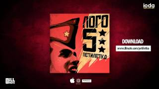 Download Lagu LOGO5 + DJ Darkstep - Аркада 3 // Arcada 3 Mp3
