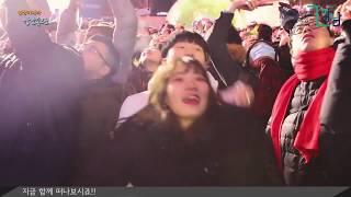 현장카메라 강남속으로_ 강남구 2019 카운트다운