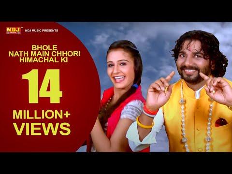Video Bhole Nath Main Chhori Himachal Ki | Haryanvi Devotional Bhole Baba Bhajan | Raju Hans download in MP3, 3GP, MP4, WEBM, AVI, FLV January 2017