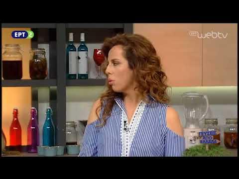 Γεύσεις απο Ελλάδα   «Φιστίκι Αιγίνης » 11Μαϊ2017
