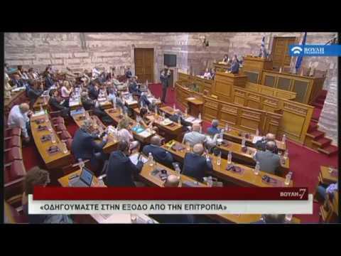 Βουλή επί 7      (01/07/2017)
