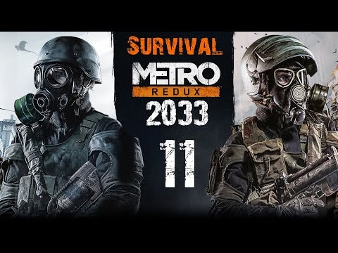complete - Metro 2033 Redux - Survival Hardcore Walkthrough - Part 11 - War - Complete Stealth (XboxOne) Metro 2033 Redux is the definitive version of the cult classic Metro 2033™, rebuilt in the latest...