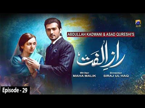 Raaz-e-Ulfat - EP 29    English Subtitles    20th October 2020 - HAR PAL GEO