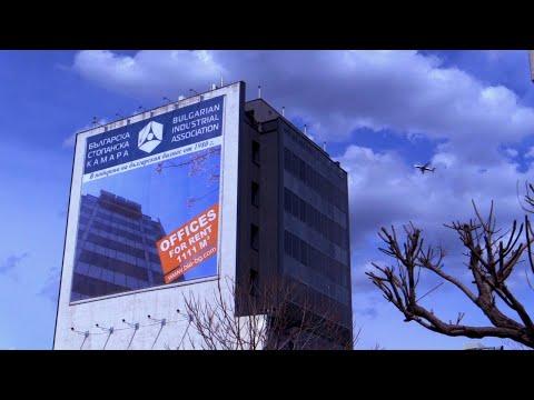 Освещаване на BIA SKY Office Building