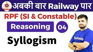 12:00 PM - RPF SI & Constable 2018 | Reasoning by Deepak Sir | Syllogism