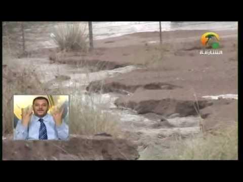 أمطار 28-10-2009 من تلفزيون الشارقة