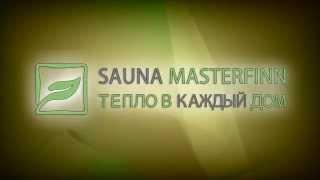 """Компания """"Мастер-Финн"""" — производитель уникальных саун на балконе!"""